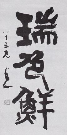 創立者作品集19.jpg