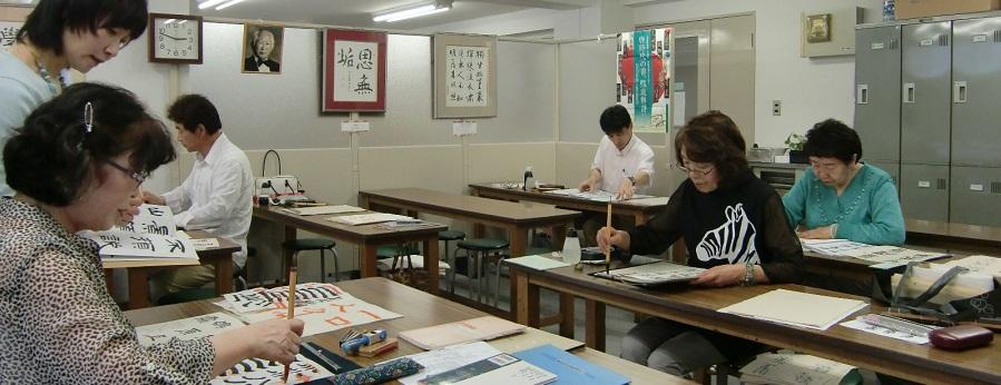 書道教室は東京の堀野書道学校|先生・師範・大人トップ画像3