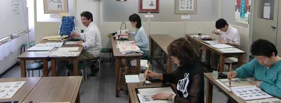 東京・横浜の書道教室・書道の先生|堀野書道学校トップ画像4