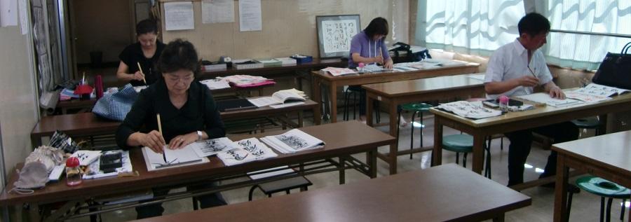 書道教室は東京の堀野書道学校|先生・師範・大人トップ画像2