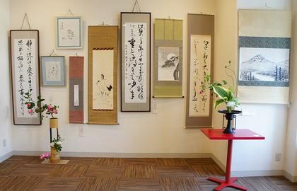 書と花と水墨画とemiko 005.jpg